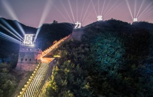 The Force and the Great Wall